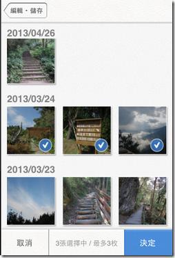 MIRU Photobook-06