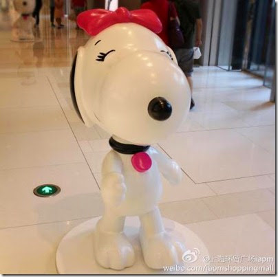 Snoopy Peanuts 65th Anniversary Shanghai Exhibition 史努比·花生漫畫65周年變.變.變.藝術展 20