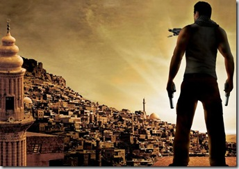 Ek Tha Tiger first look 1108