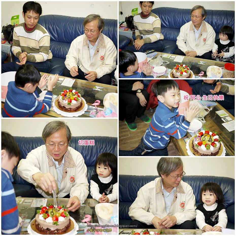 20120124-27food07.jpg