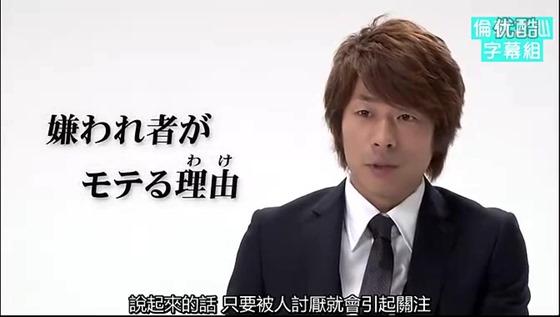 小淳-情熱大陸.mp4_20130712_211343.031
