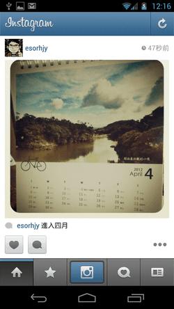 Instagram-08