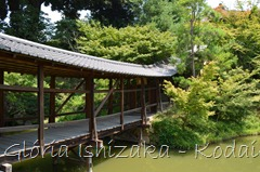 Glória Ishizaka - Kodaiji Temple - Kyoto - 2012 - 33