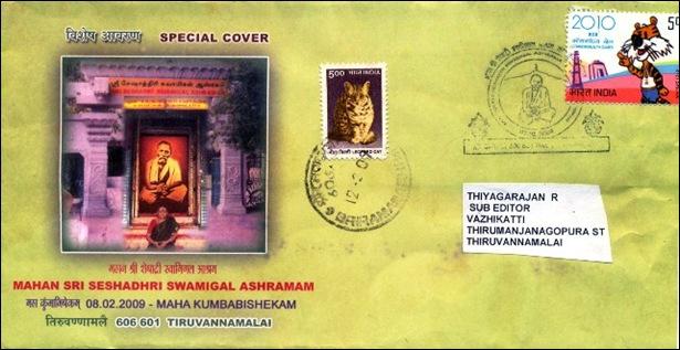spc-sheshadhri ashramam