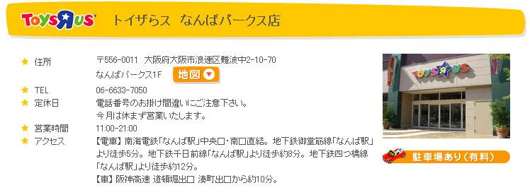 20121225_25.jpg