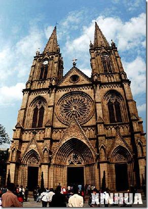Katedral Sacred Heart