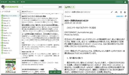 2012-08-19_01h00_51