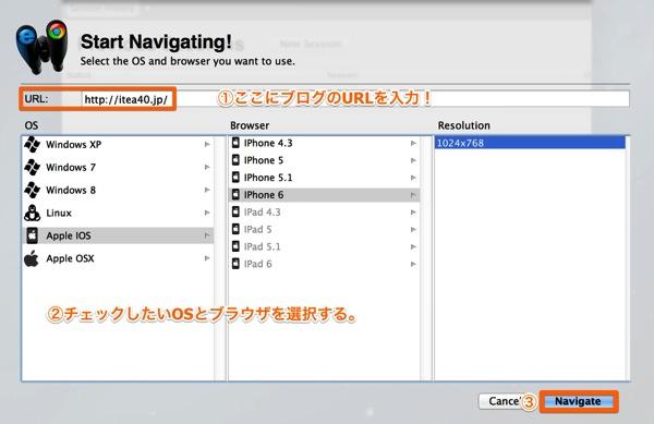 Mac app developertools sauce7 jpg 2013 06 23 10 51 47