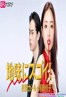 Cô Nàng Kiểm Duyệt Kono Etsuko - Pretty Proofreader - Jimi ni sugoi! Kouetsu garu Kono Etsuko