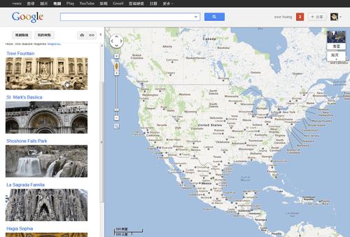 Google Map 3D Tour-01