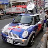 red bull promo car in Tokyo, Tokyo, Japan