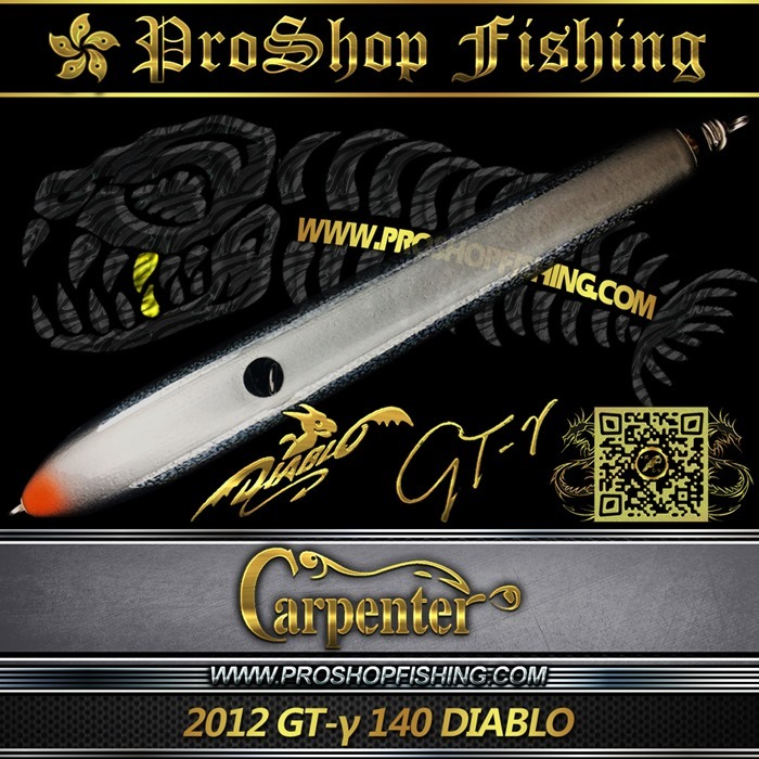 carpenter 2012 GT-γ 140 DIABLO.4