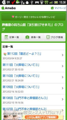 無料工具Appの印金|HotApp4Game