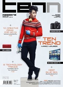 mario maurer in tenn magazine 6