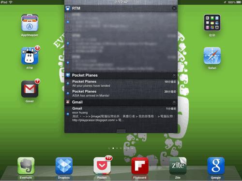 gmail ios app-01
