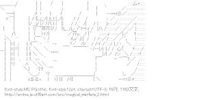 [AA]五十島くるみ & 七瀬武 (魔法戦争)