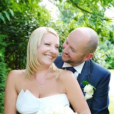half-moon-windlesham-wedding-photography-LJPhoto-WCM-(23).jpg