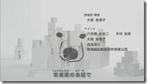 Shirokuma 47-35