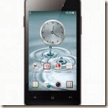 eBay : Buy OPPO Joy R1001 Mobile at Rs.5665 only
