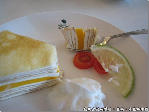 台南奇美咖啡館。芒果千層蛋糕。