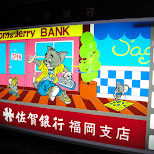 tom & jerry bank in fukuoka in Fukuoka, , Japan