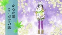 Chihayafuru 2 - 16 - Large 06