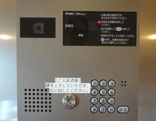 DSC03522