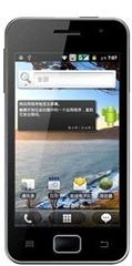 Jiayu-JY-G2-Mobile