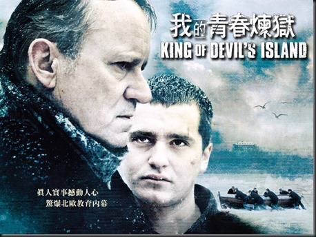 King of Devil's Island-00