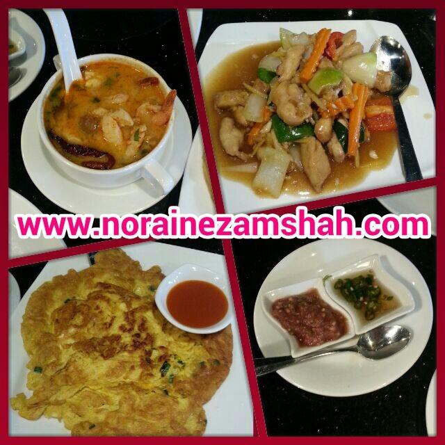 Food review amarin absolutely thai premium beautiful for Amarin thai cuisine menu