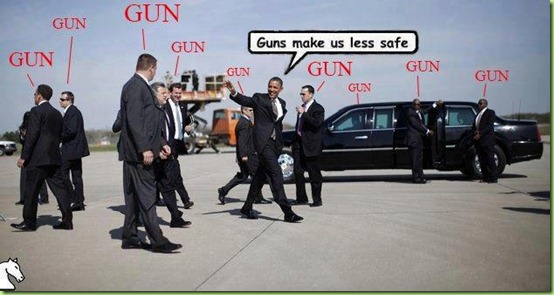obama secret service agents with guns