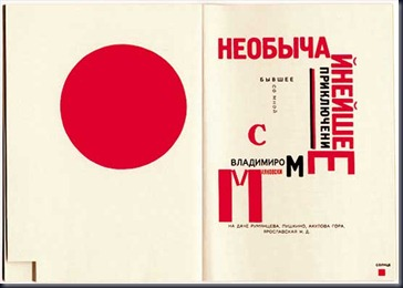 Illustration to 'For the voice' by Vladimir Mayakovsky, El Lissitzky, 1920