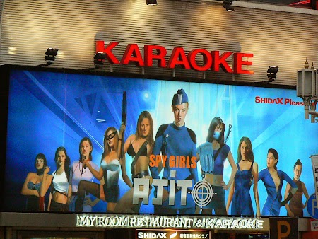 10. Karaoke.JPG