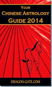 Chinese_Astrology_2014_Guide