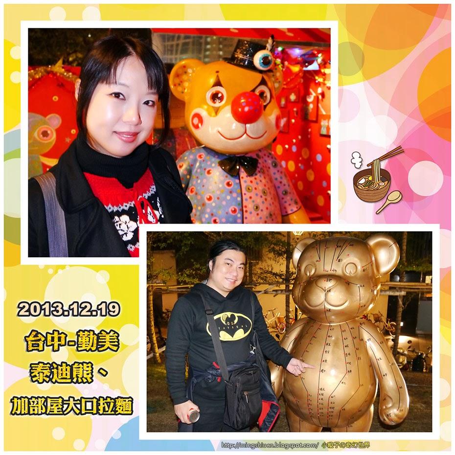 20131219_01.jpg
