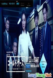 Án Treo - Cánh Cửa Sự Thật - Cold Case - Shinjitsu no Tobira
