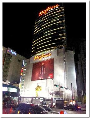 2013年首爾之旅_Day4_99