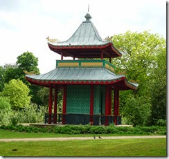 17 chinese pagoda victoria park
