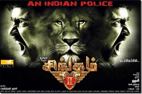 Surya-Singam-2-first-look-poster