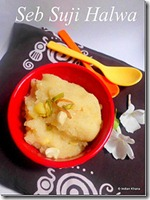 Apple Suji Halwa