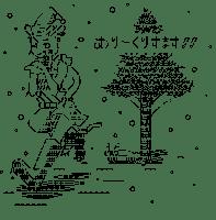 SantaClaus Shii (Christmas)