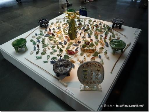 鶯歌陶瓷博物館-作品1