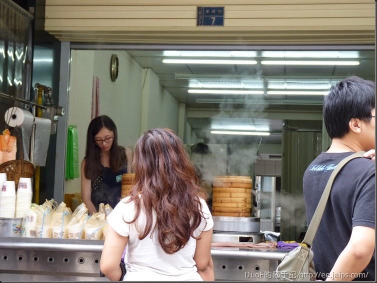 竹東下公館小籠包
