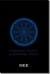 ksatria_putri_bintang_jatuh-dee