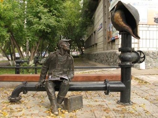 Сантехник Петрович из Перми