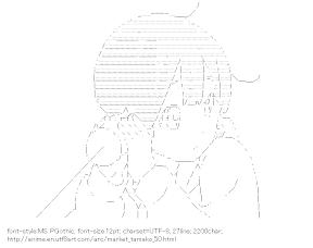 [AA]Tamako string telephone (Market Tamako)