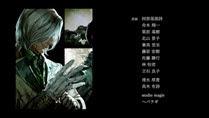 Tokyo Ghoul - ED - Large 02