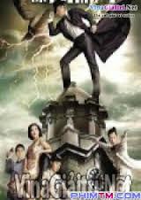 Thần Thám Cao Luân Bố