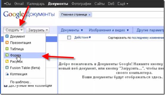 документы google 002
