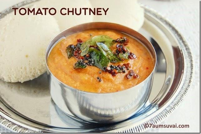 Tomato chutney pic 1